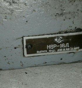 Насос НВР-16Д