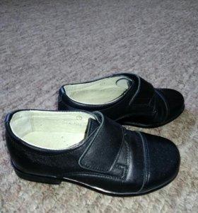 Туфли классические , нат.кожа .