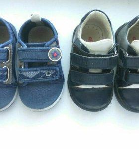Обувь детская 20-21 размер