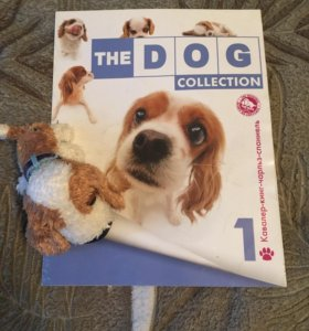 Журналы The dogs collection