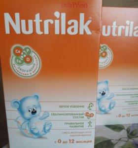 продам детское питание 2 пачки