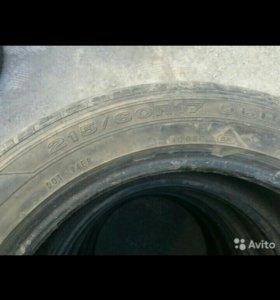 Dunlop ST 20 Grandtrek 215/60 R17