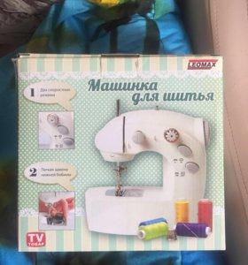 Машинка для шитья