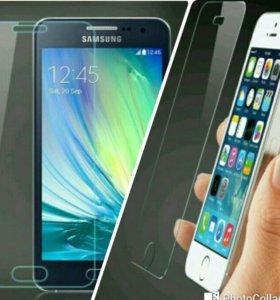 На Samsung и iPhone защитные стёкла