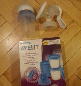 Ручной молокоотсос Avent + контейнеры для хранения