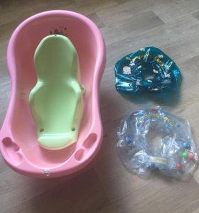 Детские принадлежности для купания!