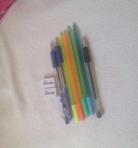 Ручки стёрки