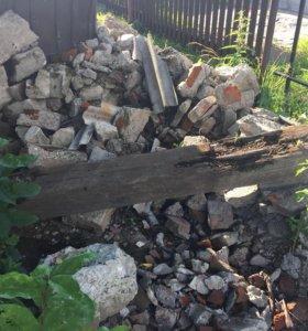 Строительный мусор(бетон,частично с кирпичом)