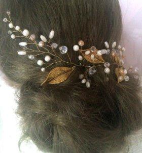 Украшение для волос Веточка для волос с листиками