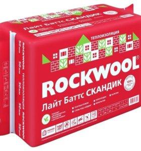 Утеплитель Rockwool скандик 100мм