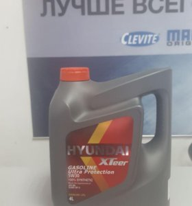XTeer Gasoline Ultra Protection 5W30