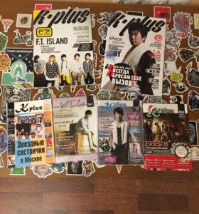 Корейские журналы K-Plus