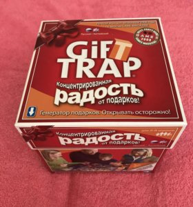 Настольная игра GiftTRAP