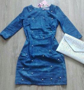 Классное платье, новое