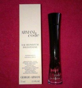 Armani code eau de parfum 75мл