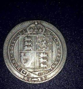 Империя Серебро.