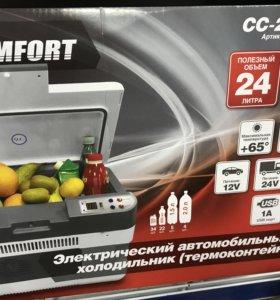 Холодильник автомобильный 24л новый