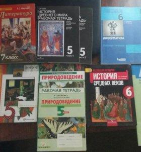 Учебники,атласы и тетради