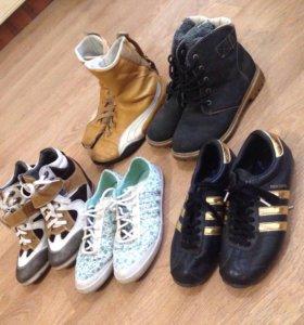 Обувь женская 38 пакет Adidas танкетка Puma