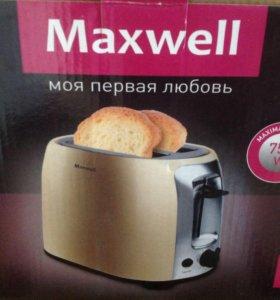 Продам тостер Maxwell