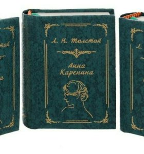 Анна Каренина 3 тома в миниатюре