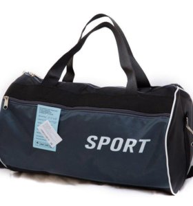Классная спортивная сумка