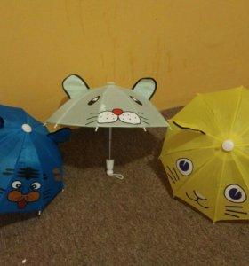 Мини зонтики (для куклы)