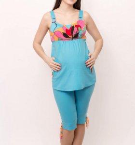 Новая одежда для беременных в наличии...!!!