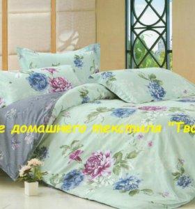 Предприятие изготовит постельное бельё.