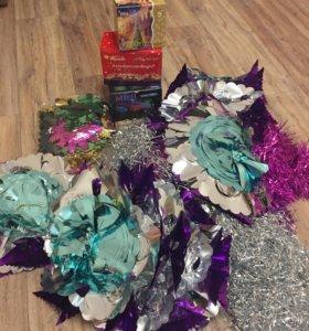 Новогодние украшения,гирлянды,светяшки