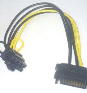 Переходник SATA to PCI-E8(6+2) 2xIDE to PCI-E8(6+2)