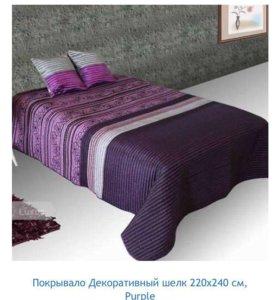 Покрывало Размеры: 220x240 см Цвет: фиолетовый