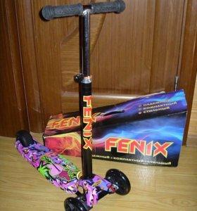 Трехколёсный самокат Fenix