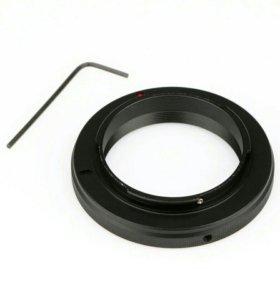 Адаптер T-MOUNT - Nikon из алюминий
