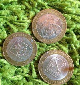 Юбилейные монеты 3шт.