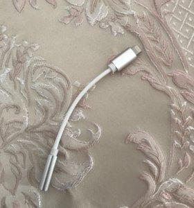 Переходник для наушников 3,5 мм iPhone 7/7+