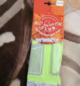 Носки для роликов
