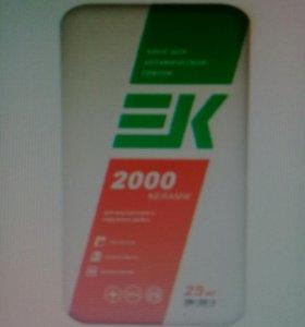клей плиточный ЕК 2000