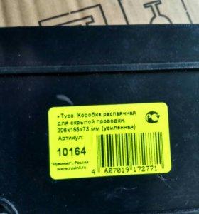 Коробка распаечная новая