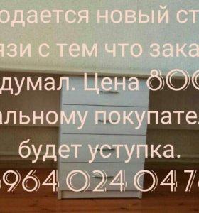Продаю стол)))