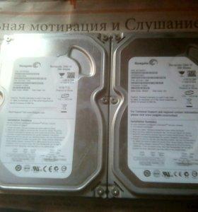 2 жестких диска, оперативная память