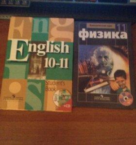 Книги, стоимость одной 350 р