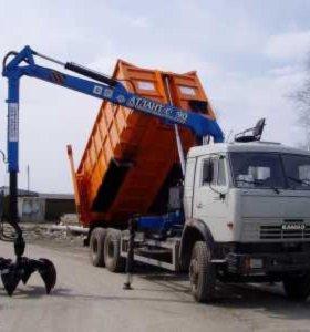 Демонтаж металлоконструкций, вывоз металлолома