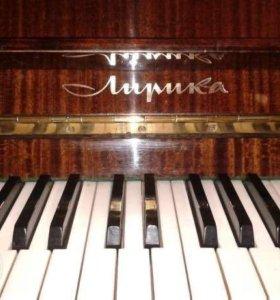 """Фортепиано """"Лирика"""""""