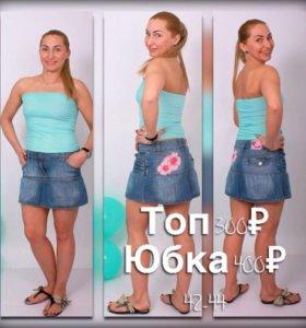 Комплект топ+ юбка