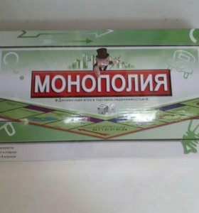 Монополия (новая)