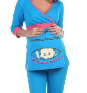 Продам костюмчик для беременных 48 размера