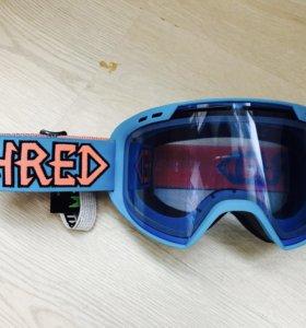 Маска сноубордическая Shred