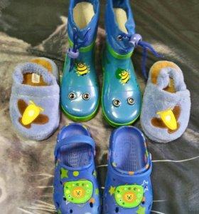 Детская обувь 24-26 размер