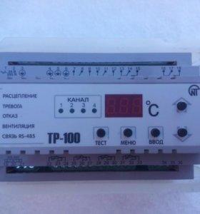 Температурное реле ТР 100